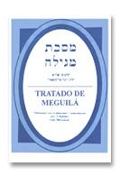 meguila